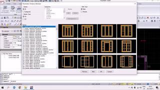 4M FINE HVAC 19 - Софтуер за проектиране на Отопление, Вентилация и Климатизация (урок 2 БГ)