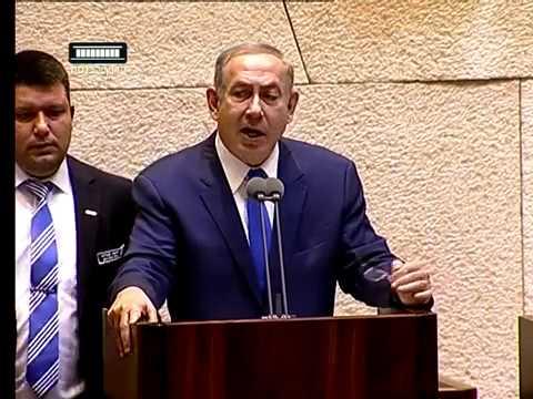 ערוץ הכנסת - שעת שאלות לראש הממשלה בנימין נתניהו - הכתבה המסכמת, 25.1.17