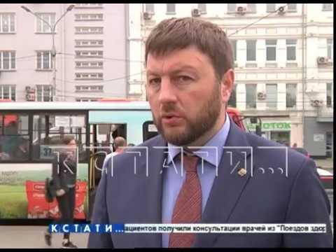 Мультимодальные маршруты запущены сегодня в Нижнем Новгороде.