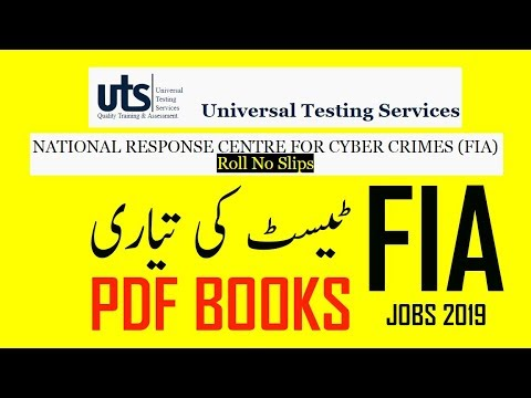 FIA JOBS 2019 Syllabus, Constable, Head Constable, Asi , UTS Roll no Slip