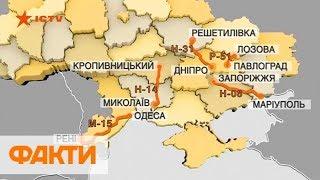 Ремонт дорог в Украине 2019: где начнется в первую очередь