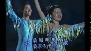 154 社交ダンス セグエ ラテン部門(Ballroom Dance Segue Latin Section)