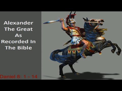 Alexander the Great as Recorded in the Bible