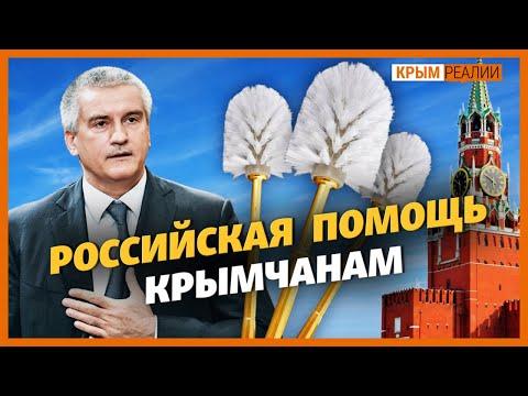 «Массовый туризм будет запрещен». Крым-2020 | Крым.Реалии ТВ