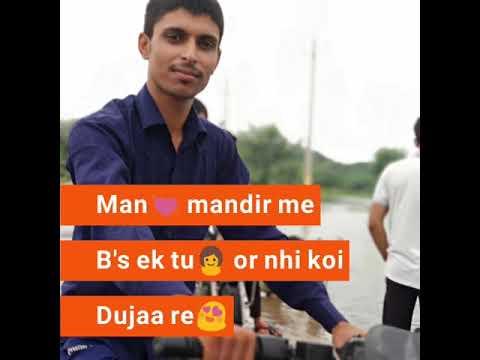 Tum Ho Pyaar Tum Sansar Tu Ho Meri Pooja Re