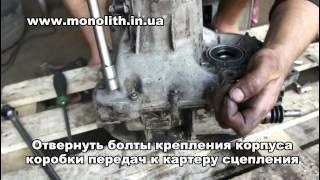 Disassembly bu gearbox o'zbekiston