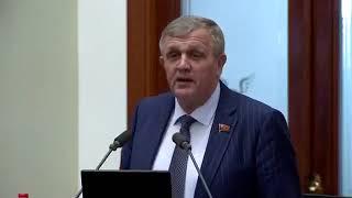 Смотреть видео Депутат прямо сказал кому принадлежит экономика России онлайн