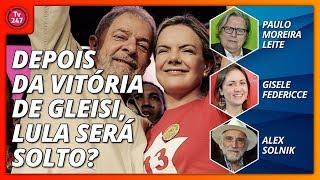 Baixar Boa Noite 247 - Depois da vitória de Gleise, Lula será solto?