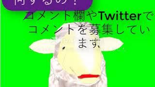 子羊ノストの動画「自己紹介動画です」のサムネイル画像