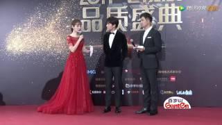 杨洋 2017中国电视剧品质盛典 红毯 腾讯直播角度