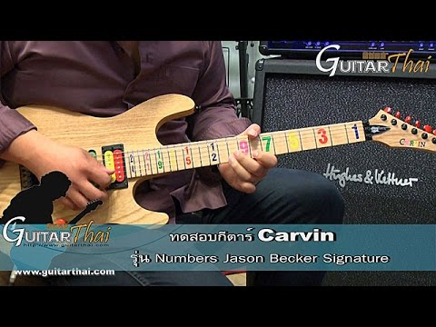 Review Carvin Numbers Jason Becker Signature by www.Guitarthai.com