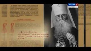 Православная Хакасия в годы войны