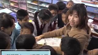 Publication Date: 2020-08-17   Video Title: 台灣零食交流