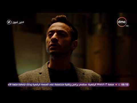 عتاب جمال وهشام.. متخافش غير من الغشيم لإنه لما بيقفش مبيحلش #ابن_أصول
