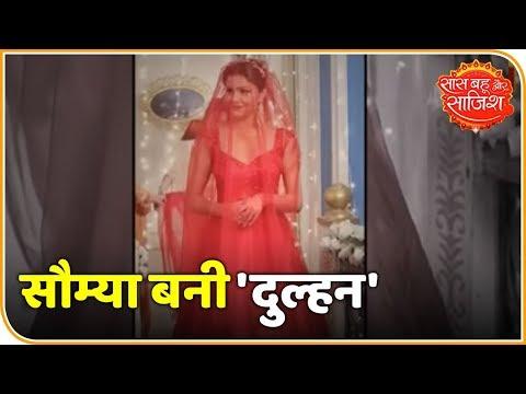 Rubina Dilaik's Picture In Red Bridal Attire Is Mesmerising | Saas Bahu Aur Saazish