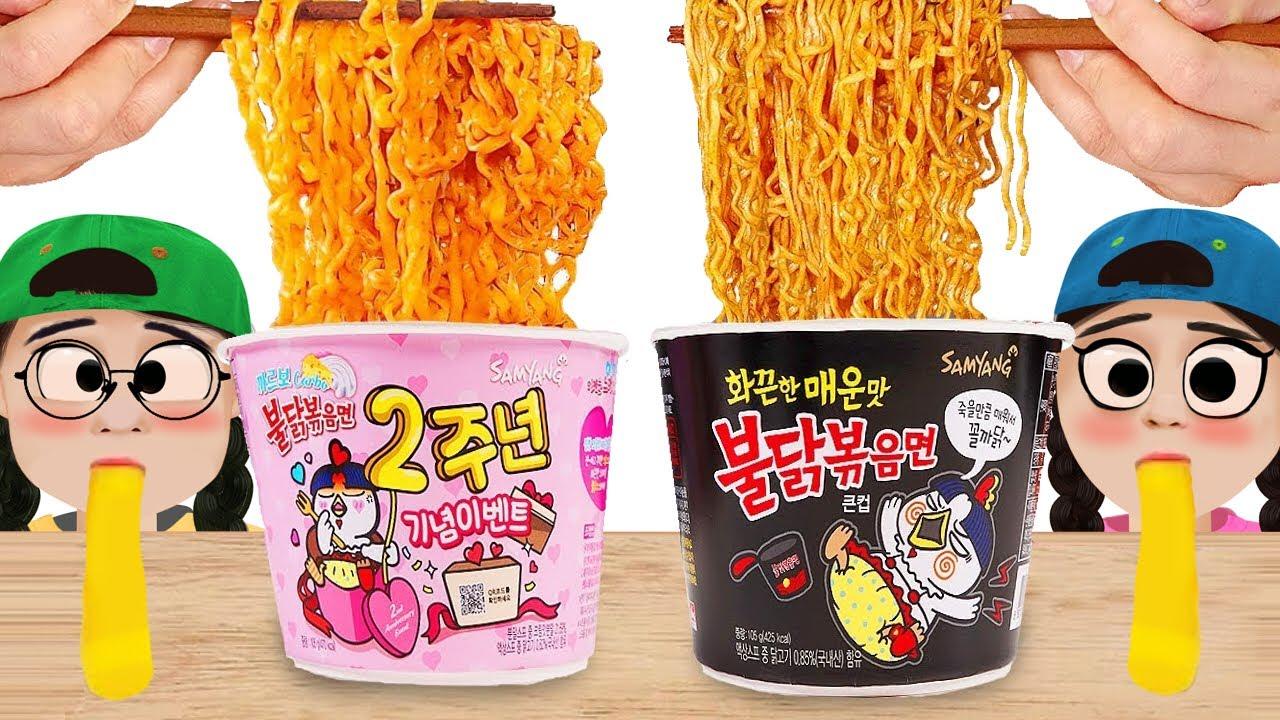 불닭볶음면 먹방 Mukbang Spicy Noodle DONA 도나 Animation