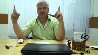 видео Правильно одевать ортопедический корсет пояснично крестцовый