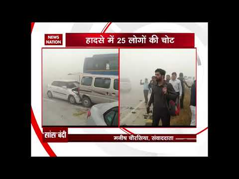 18 cars collide on Agra-Yamuna expressway due to low visibility