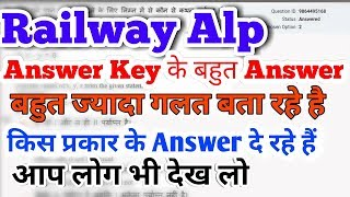 RRB ALP Answer keys Wrong Answer | Railway Alp and Technician Answer Key 2018