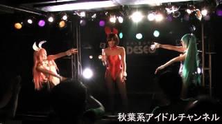 2012年9月9日(日) 渋谷DESEO ☆チキイズムッ☆vol.15ッ☆ ~☆小泉千...