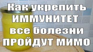 РЕЦЕПТ ЗДОРОВЬЯ/ЛИМОН, МЁД, ИМБИРЬ/