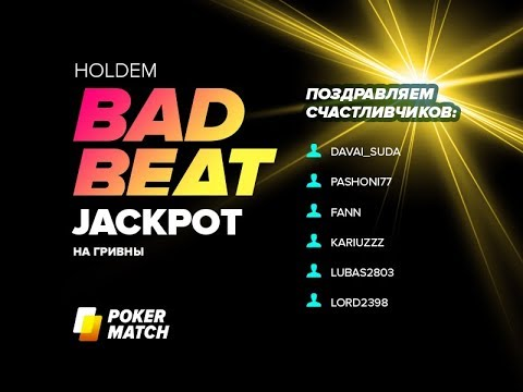 Видео Parimatch poker
