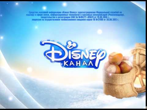 Disney Channel Russia - License Ident (Winter 2016-2017)