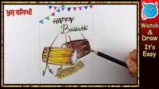 How to Draw Baisakhi Greeting Card Easy Drawing Idea