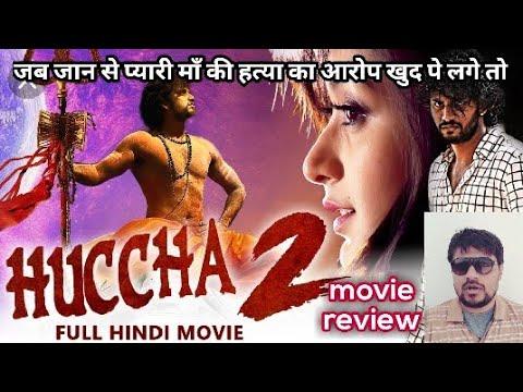 Huccha 2 Movie Review Ll South Hindi Full Movie 2019 Ll Akhilogy