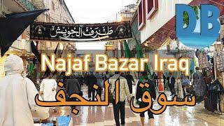 Old Arabic market in Iraqi city Najaf