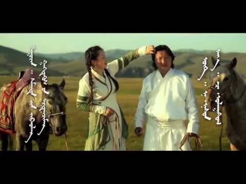 С.Жавхлан - Хар хархан харц  (Official Video)