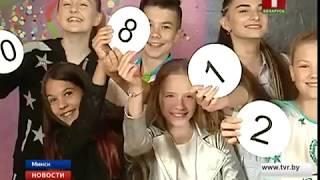 Прошла жеребьевка финалистов национального отбора на детское