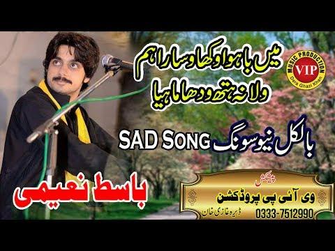 Main Baho Okha Visara Hum Wala Na Hath Wadha Mahya New Leatest Song Saraiki Singer Basit Naeemi VIP