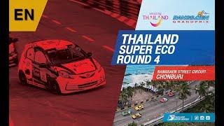[EN] Thailand  Super Eco : Round 4 @Bangsaen Street Circuit,Chonburi
