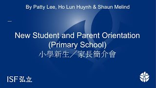 Publication Date: 2020-08-18 | Video Title: Primary School New Student and