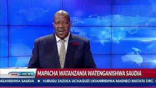 HABARI     - AZAM TV         27/12/2018
