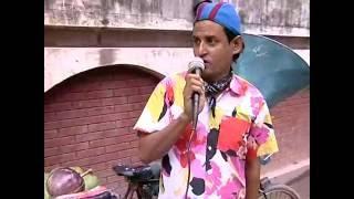 Dharabahik Natok  Sorce   Ep   04 (নতুন দম ফাটানো হাসির নাটক) না দেখলে মিস করবেন