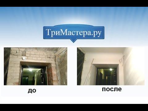 Ремонт коридора в хрущевке