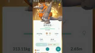18禁寶可夢-超甲狂犀