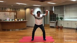 にぎにぎ体操:お家で簡単にできるトレーニング/健康運動指導士 西内 久人