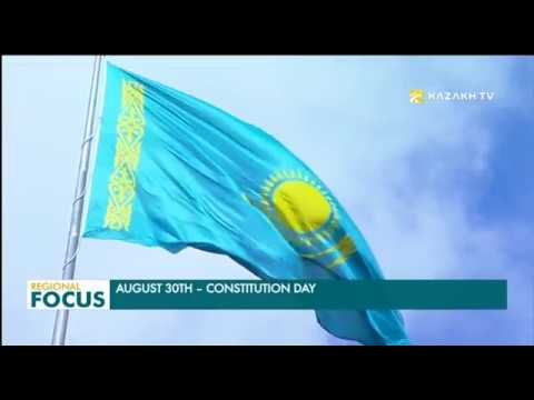 Kazakhstan celebrates the Constitution Day