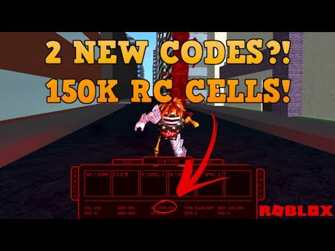 2 New Codes That Give You 150k Rc Cells Expired Ro Ghoul