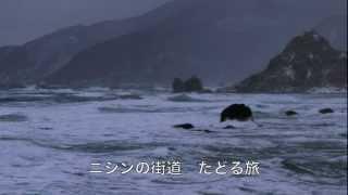 北国街道・日本海/走裕介 cover Keizo