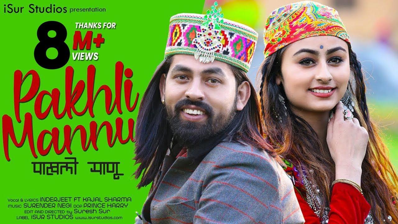Download Latest Himachali Song 2020 | Pakhli Manu | Inder Jeet | Kajal Sharma | Surender Negi | iSur Studios