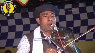 বাংলা বাউল বিচ্ছেদ গান mp3 free song download 2018 | অনেক কষ্টের গান || বাউল গান বিচ্ছেদ