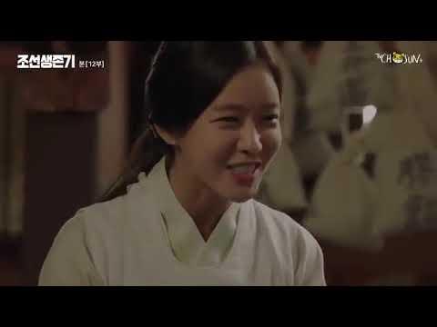 360P   Mp4 Joseon+Survival+Episode+12
