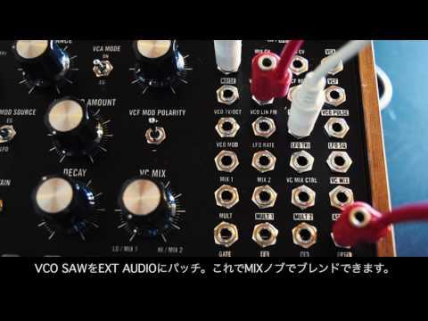 MIDI CC01 to VCF CUTOFF and MIX via ASSIGN.