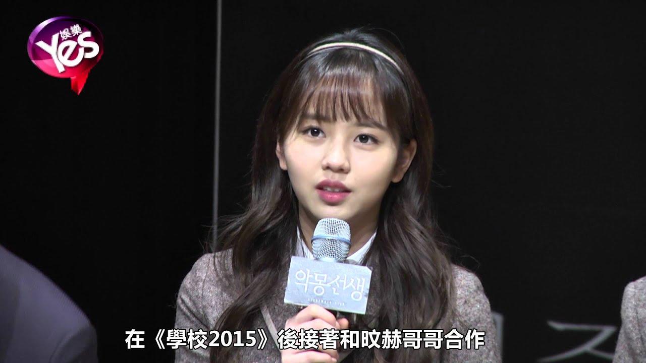 網路劇《噩夢老師》發佈會 BTOB旼赫金所炫校服LOOK超青春 - YouTube
