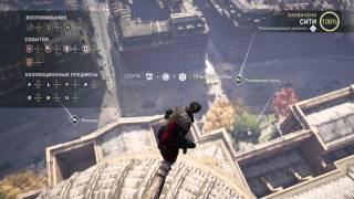 Assassin's Creed Syndicate Прыжок веры с Собора Святого Павла: Иви Фрай