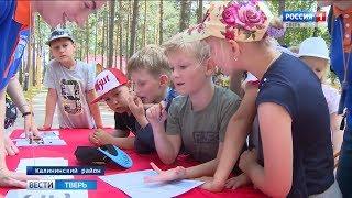 В Тверских летних лагерях провели уроки финансовой грамотности